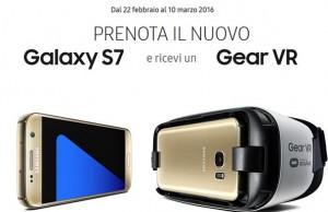 Prodotti più venduti online - Prenota il nuovo Galaxy S7